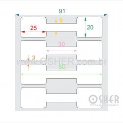 Etiqueta Adesiva BOPP Branco Brilhante Acril. 22g Joalheiro 80  x 20  (Gravatinha 25X20 + Filete Duplo 30X8) Unica L091