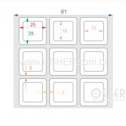 Etiqueta Poliester Branco Brilhante 25  x 25  x 3 (Corte Especial Lepe Quadrado 18X18 Dentro) ESP3L